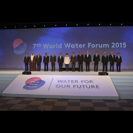 Participation of H.S.H.Prince Albert II to the 7th World Water Forum