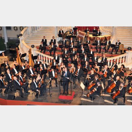 Discours prononcé par S.A.S. le Prince à l'occasion du concert du 16 juillet au Palais Princier