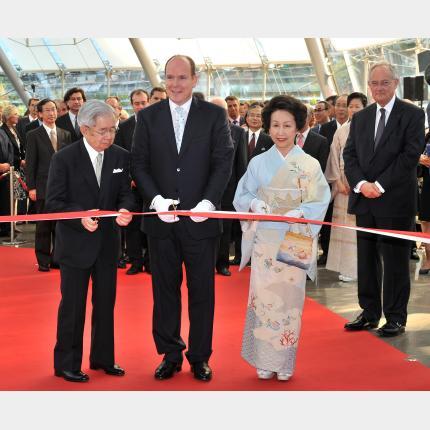 Visite Officielle en Principauté de Leurs Altesses impériales le Prince et la Princesse Hitachi