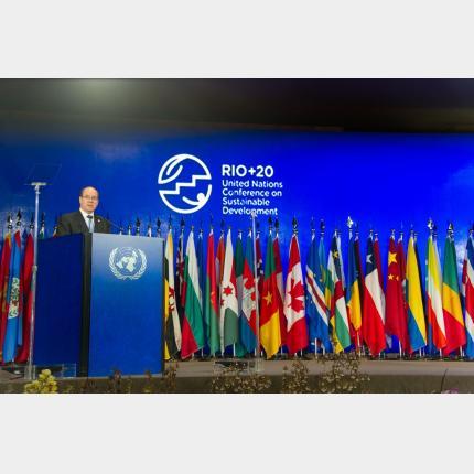 Rio+20 - Conférence des Nations Unies sur le Développement durable
